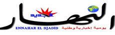 تصفح اخبار جريدة النهار الجديد الجزائرية لنهار اليوم  Rsz_rs13