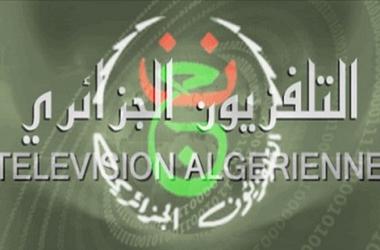 ما رأيك في التلفزيون الجزائري Telefi10