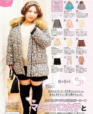 Modes japonaises Lafarf10