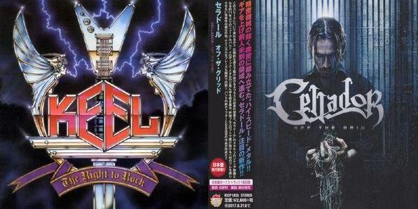 MetalHeart: Prog de la semaine. - Page 10 Semain14