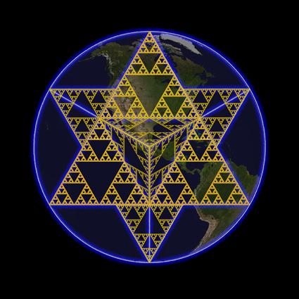 Imazhe Spirituale - Merkabah A10