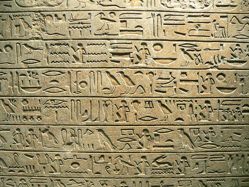 Shkrimet e shenjta - HIEROGLIFET Hierog10