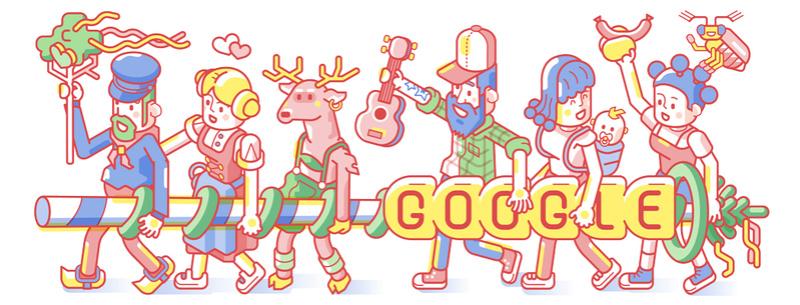 Google  II - Pagina 4 First-11