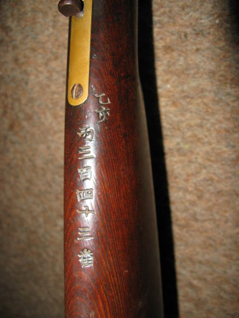 Winchester 1866 Poudre29