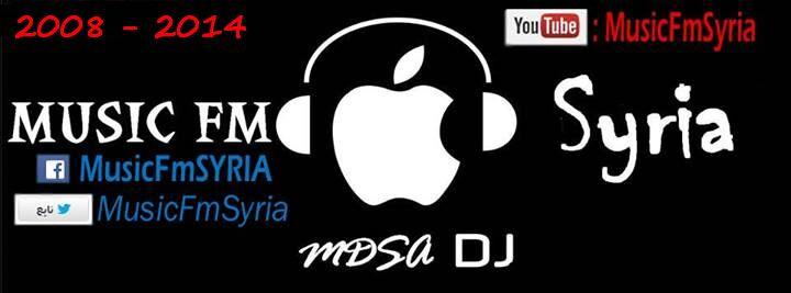موقع إذاعة ميوزك أف ام Music Fm Syria