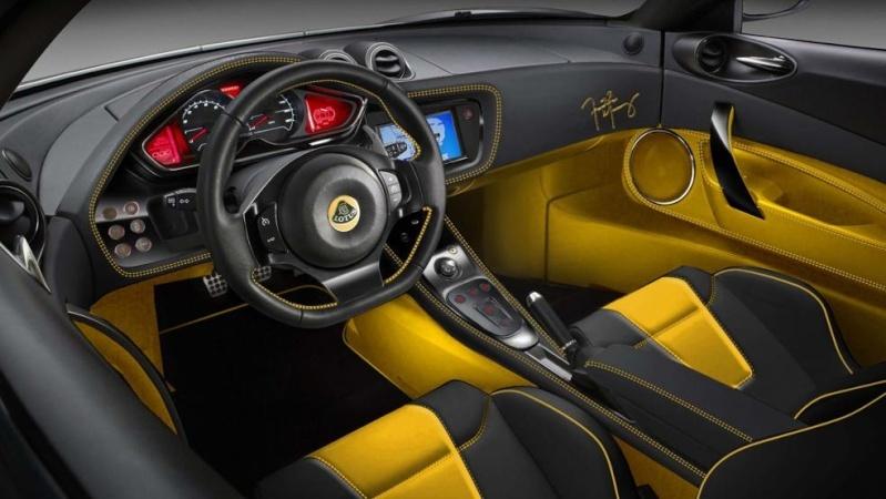 Lotus Evora Freddie Mercury Edition Lotus_29