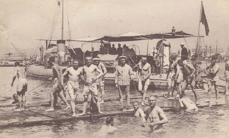 + TORPILLEUR 185 (1895/1923) + Torpil25