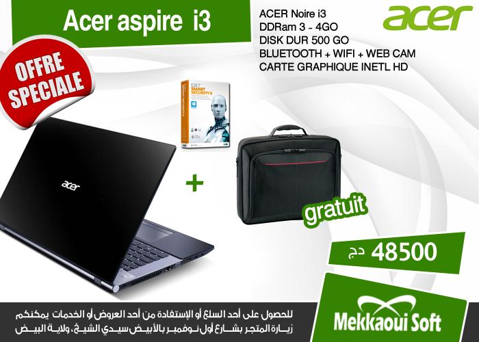 أجهزة كمبيوتر بأفضل الأسعار + هدايا بالأبيض س.ش 2710