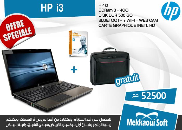 أجهزة كمبيوتر بأفضل الأسعار + هدايا بالأبيض س.ش 2810