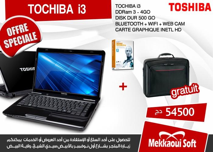 أجهزة كمبيوتر بأفضل الأسعار + هدايا بالأبيض س.ش 2910