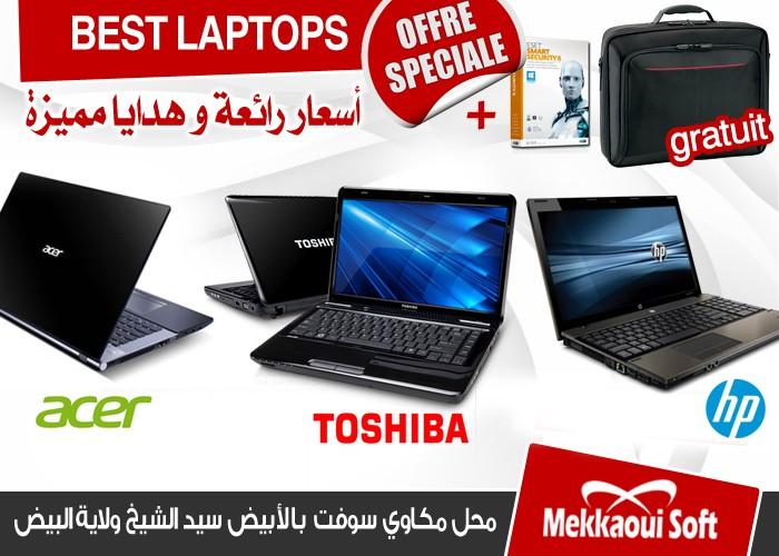 أجهزة كمبيوتر بأفضل الأسعار + هدايا بالأبيض س.ش 3010