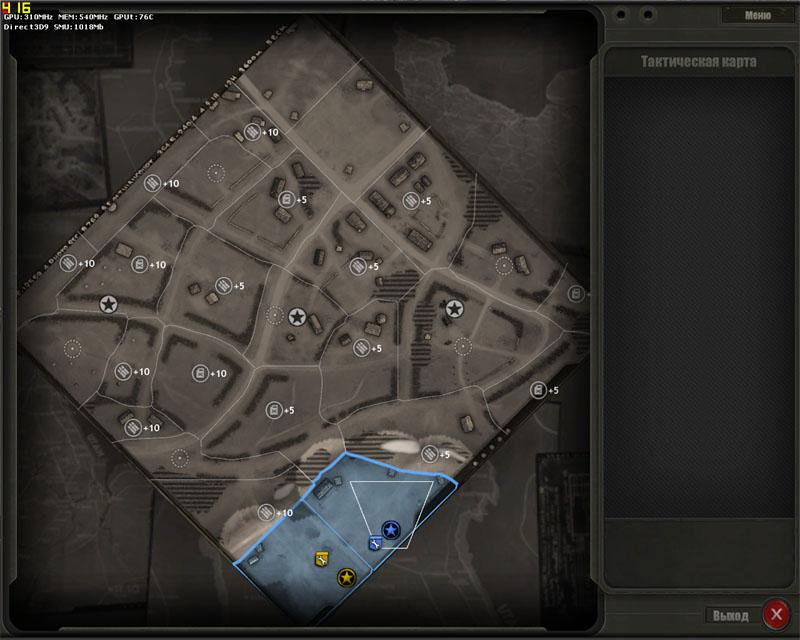 Антинемецкие карты - Страница 2 Map10