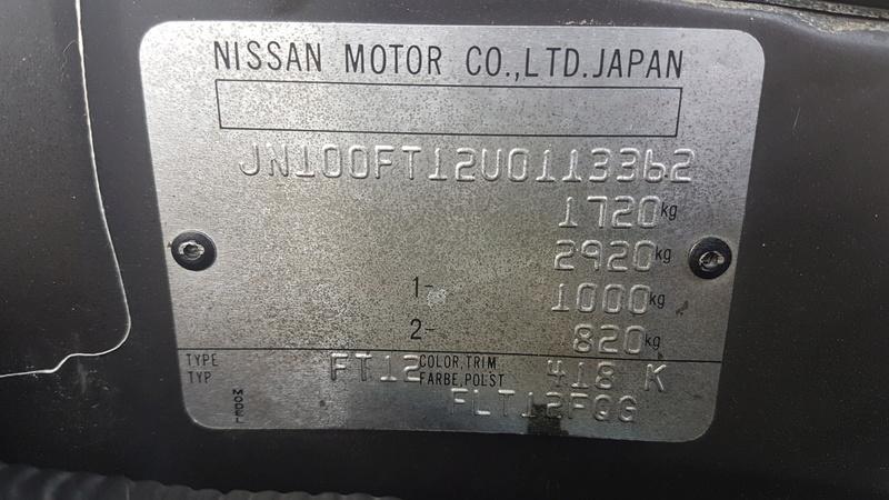 Nissan Bluebird 1600SLX   T12 de 1987 20170370