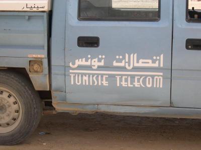 ya walah 3jab !!!! - Page 2 Telcom10