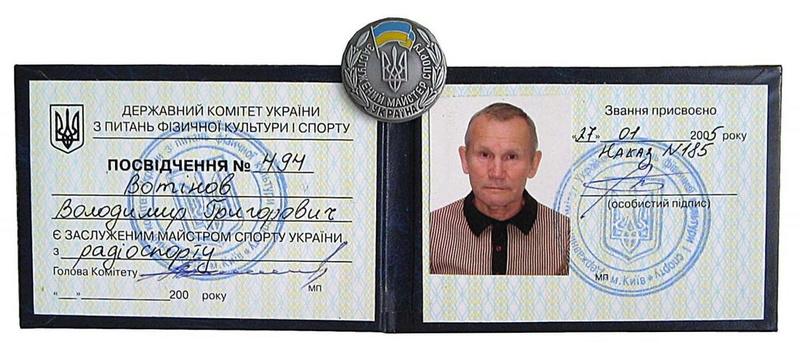Портфельные рации НКВД и МГБ СССР Aeaua_10