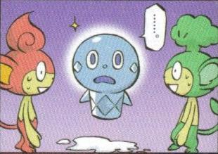 Pokémons différents que vous le pensiez Croque10