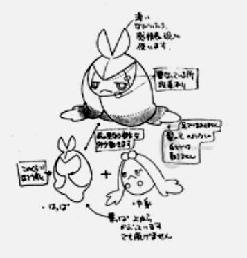 Pokémons différents que vous le pensiez Croque11