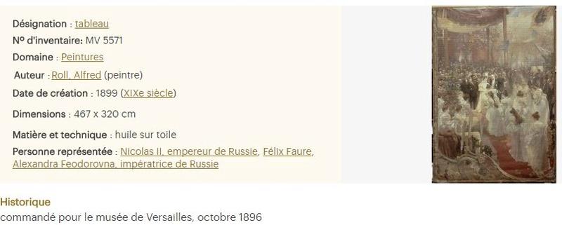 Visite du tsar Nicolas II en France, octobre 1896 189610