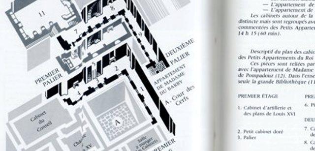Trumeau cabinet doré du roi Img05612