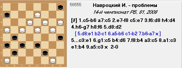 Чебурашки - чебурашки - Страница 10 Sshot-12