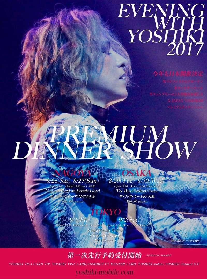 Evening With Yoshiki 2017 - Premium Dinner Show Img_2016