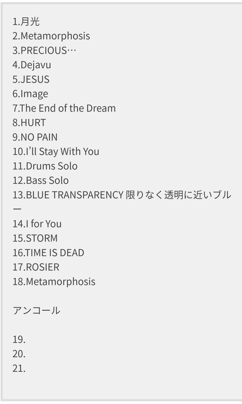 Luna Sea au Nippon Budokan 29 mai 2017 「SOLDOUT」 - Page 2 Screen17