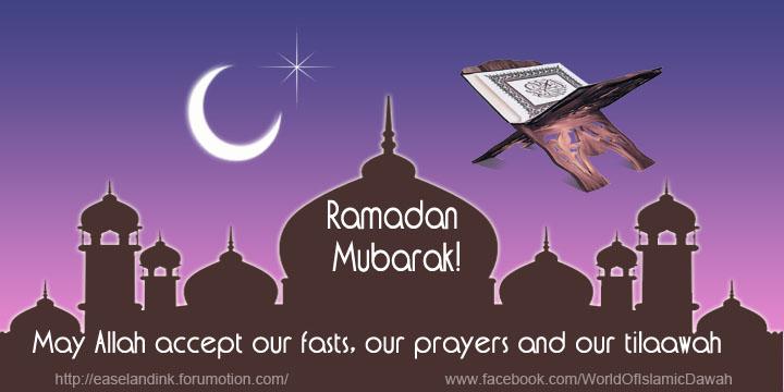 Ramadan (facebook Coverpic) Coverp11