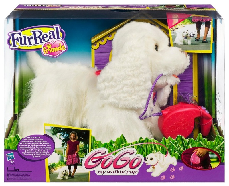 Peluches Fur Real Friends 715bqj10
