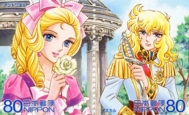 Joyeux anniversaire Bonbon Rose Ladyos10