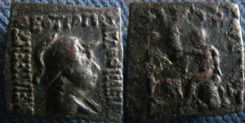 d'autres monnaies Imgp3814