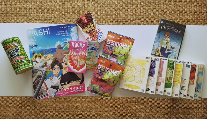 Vos achats d'otaku ! Fotor_12