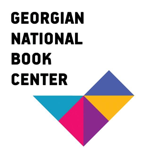 ქართული წიგნის ეროვნული ცენტრი The Georgian National Book Center Gnbc10