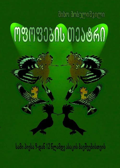 www.bulumughun.dev Opopeb11