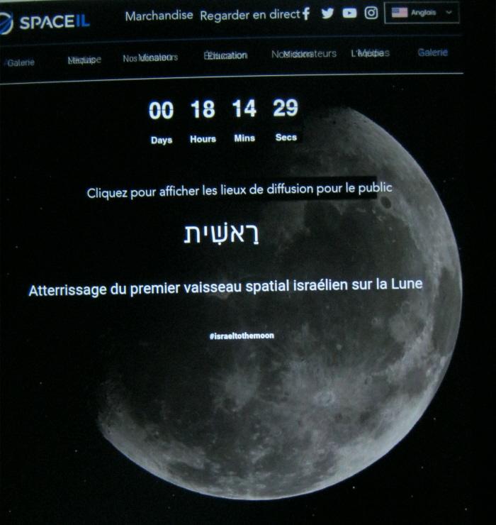 [SpaceIL] Beresheet - Mission de l'atterrisseur lunaire - Page 3 Img_3210