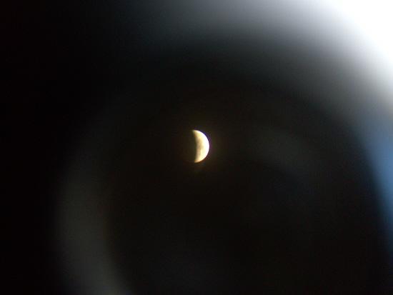Eclipse totale de Lune 21 janvier 2019 Pict7410