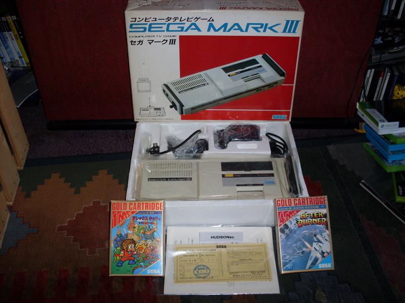 La SEGA Mark III Sdc10813