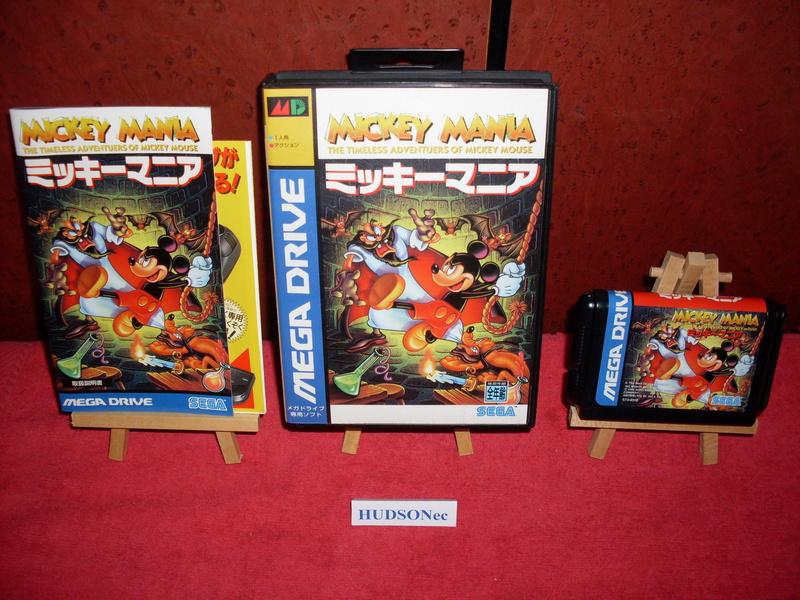 Les Jeux Disney Sdc11612