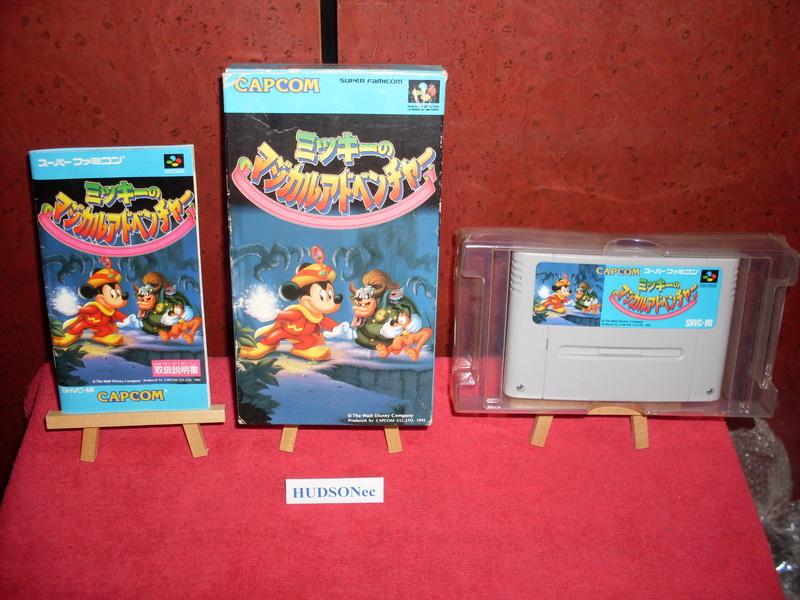 Les Jeux Disney Sdc11712