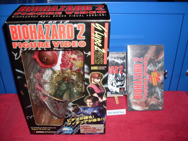 Superplay, Mook, Doujin, Gamest, VHS Promo, OVA,... un autre coup d'oeil sur le Retro Sdc11814