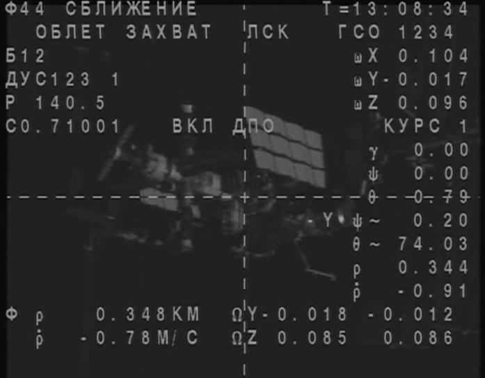 Lancement & retour sur terre de Soyouz TMA-11M  - Page 3 Screen58