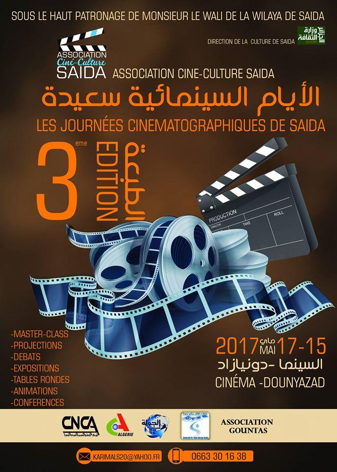 Les journées cinématographiques de Saïda 18278410