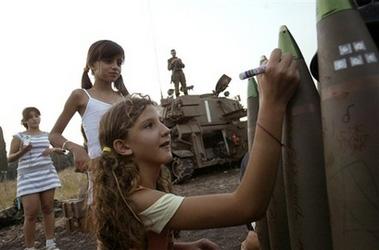 DISTURBING PICTURE.....(YG GA KUAD JGN MSK) Israel15