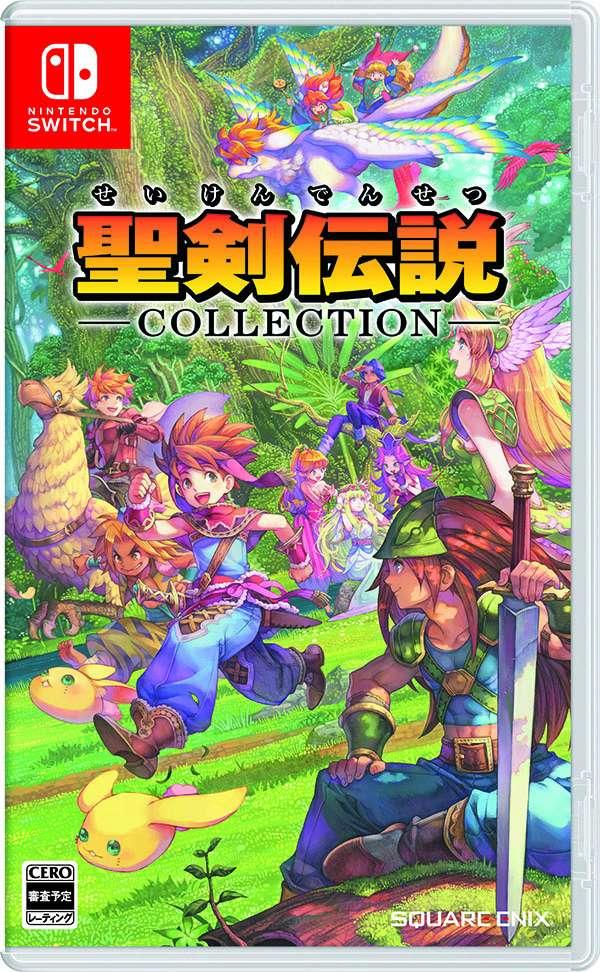[Switch] Seiken Densetsu Collection (switch au Japon) Seiken10