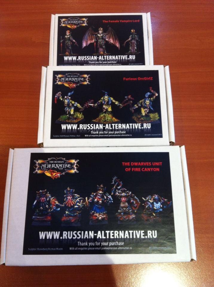 Russian Alternative ^^ 14697910