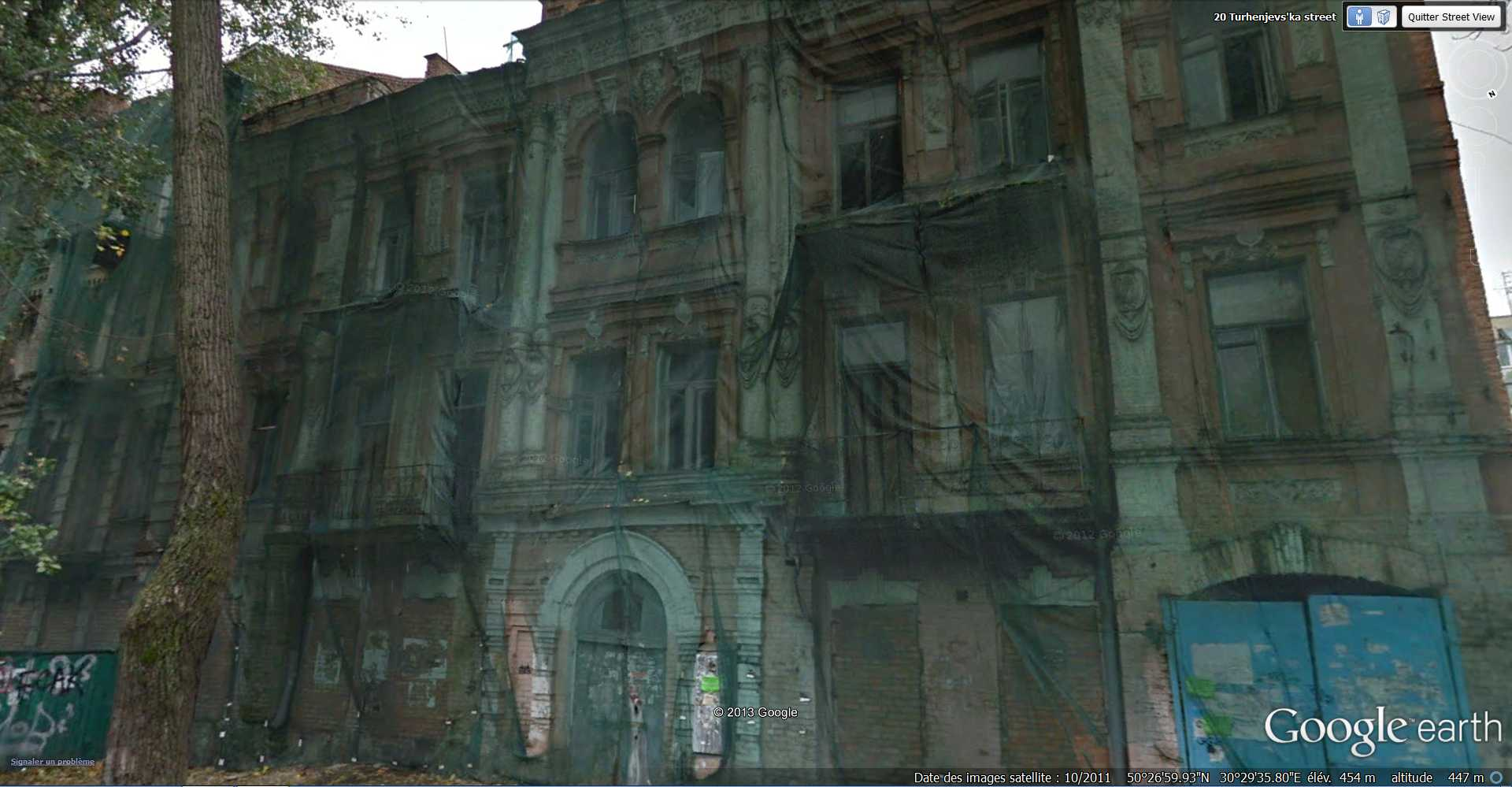 STREET VIEW : bâtiments insolites, hors normes, connus... - Page 4 2013-254