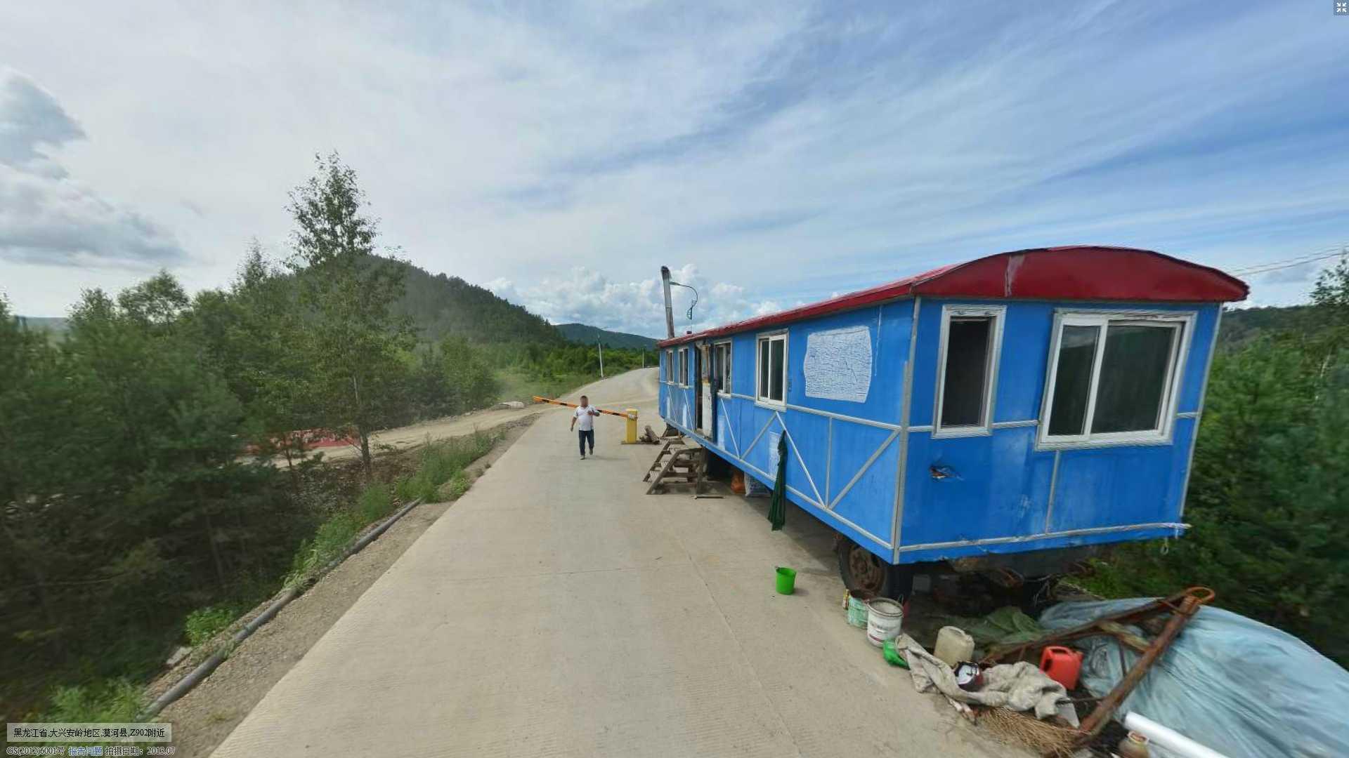Un paradoxe chinois - Nord de la Chine [Tous à bord du STREET VIEW CHINOIS...] 2014-178
