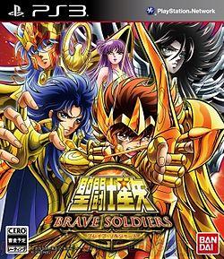 Saint Seiya Brave Soldiers 250px-10