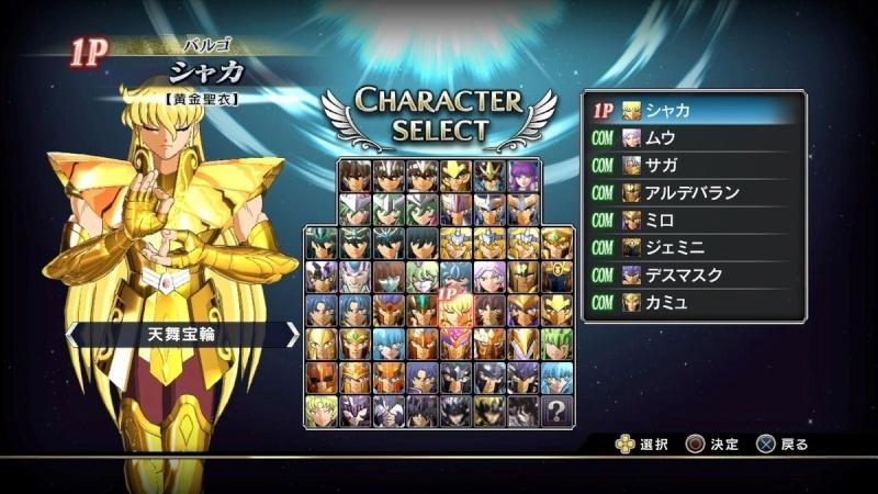 Saint Seiya Brave Soldiers Ob_44d10