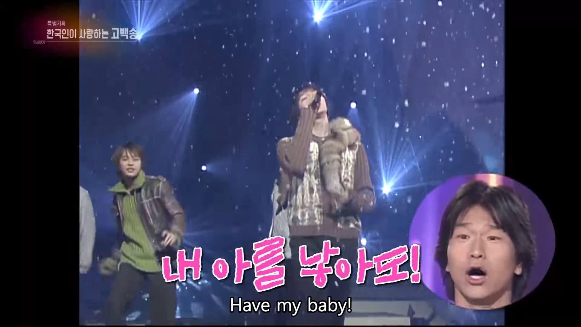 UN con el tema My Love,My bride en el puesto 94 -entretenimiento semanal de la KBS 17917510