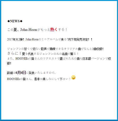 "John Hoon Nuevo Mini álbum+ Evento conmemorativo del lanzamiento ~ ""Kioku no kaori""  18767710"